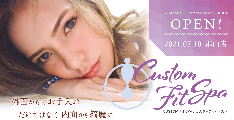 Custom fit Spa